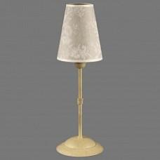 Настольная лампа декоративная Nara 8 -241941