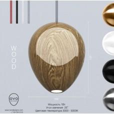 Светильник OVO Wood 5W 25 OVO012540